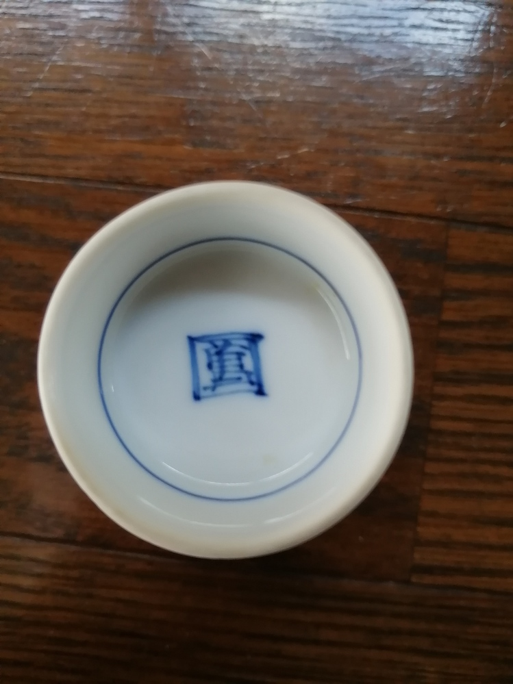 陶器の作者と何焼かを知りたいです。 お力をお貸しください。 よろしくお願いしますm(_ _)m