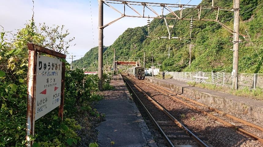 鉄道に詳しい方に質問です。 駅のホームにある駅名などが書かれた立札。 正式にはなんという名称なのでしょうか。