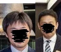会社役員の髪型として相応しいのはどちらだと思いますか?