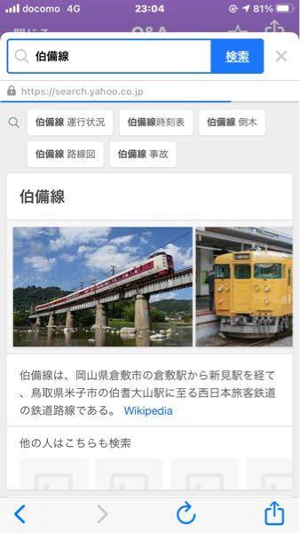 鉄道ファンの方なら詳しいかと思いますが、私の記憶だと、伊豆急下田から熱海から修善寺方面、東京方面にも走ってたとおもうのですが、右側の電車。やはりあちこちでたらい回し、ペンキなどを塗り直して使ってるので しょうか?東海道線で見たのはこの色では無かったと思いますが、