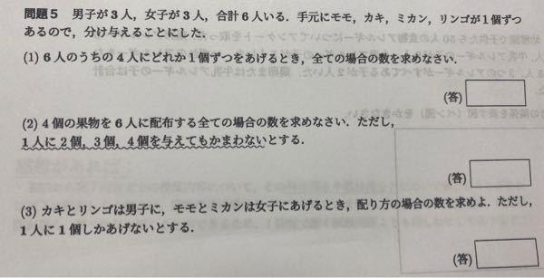 この問題の解き方教えてほしいですm(_ _)m
