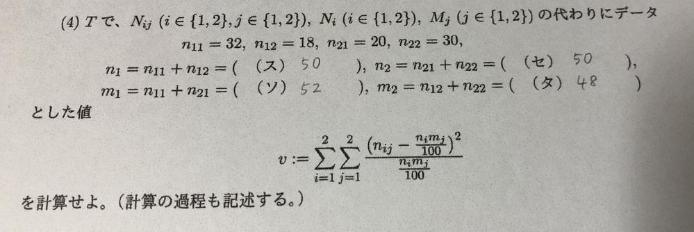 至急!! 数学 シグマの計算です。(再投稿失礼します) 次の式の解き方を教えて頂きたいです…