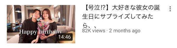 このカケルノノカさんのYouTubeの動画の 4:09 〜6:19の間に流れている 男性が歌っている洋楽が気になって仕方がありません。 洋楽好きな方、ぜひなんの歌か教えてください(>_<)(T . T) お願いします。。。
