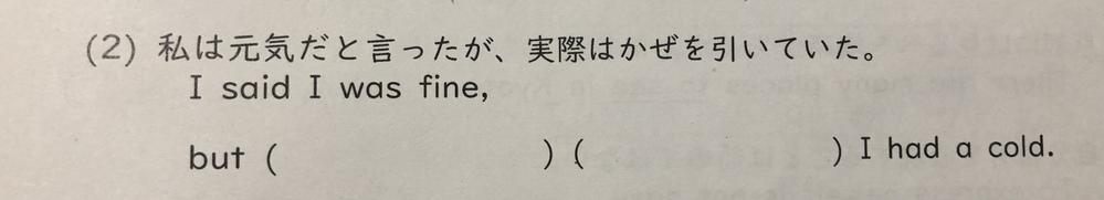 このかっこの中に合うような単語を知りたいです。お願いします ♂️