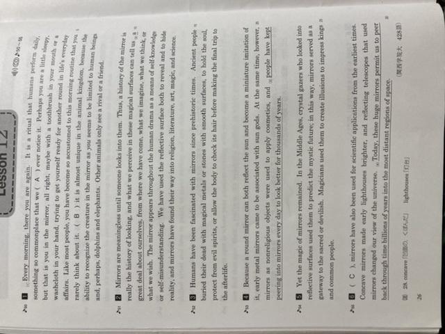 至急お願いします。この問題の棒線部(3)(4)を日本語訳してください。
