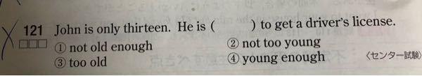 ネクステの問題です。答えは一番なのですが4番でも意味が同じように思えるのですがなぜ1番だと言えるのですか?