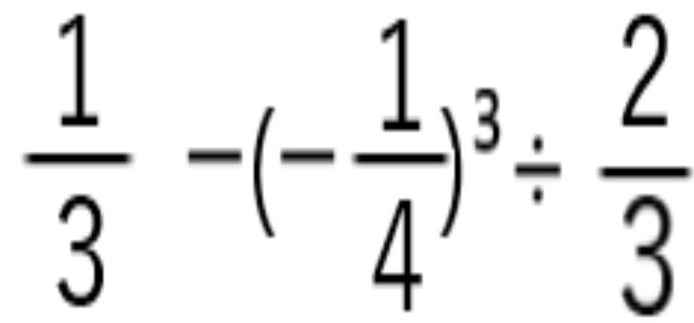 数学の問題です。 次の問題の式と答えを教えてください。 お願い致します。 【問題2】 下記画像