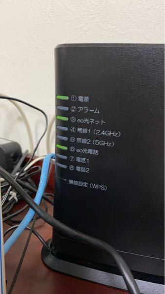 eo光多機能ルーター(eo-RT100)の無線で接続できません。 説明書通りに接続しましたが無線ランプが消灯しています。どうすれば良いでしょうか?