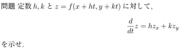 大学の数学です解答よろしくお願いします。
