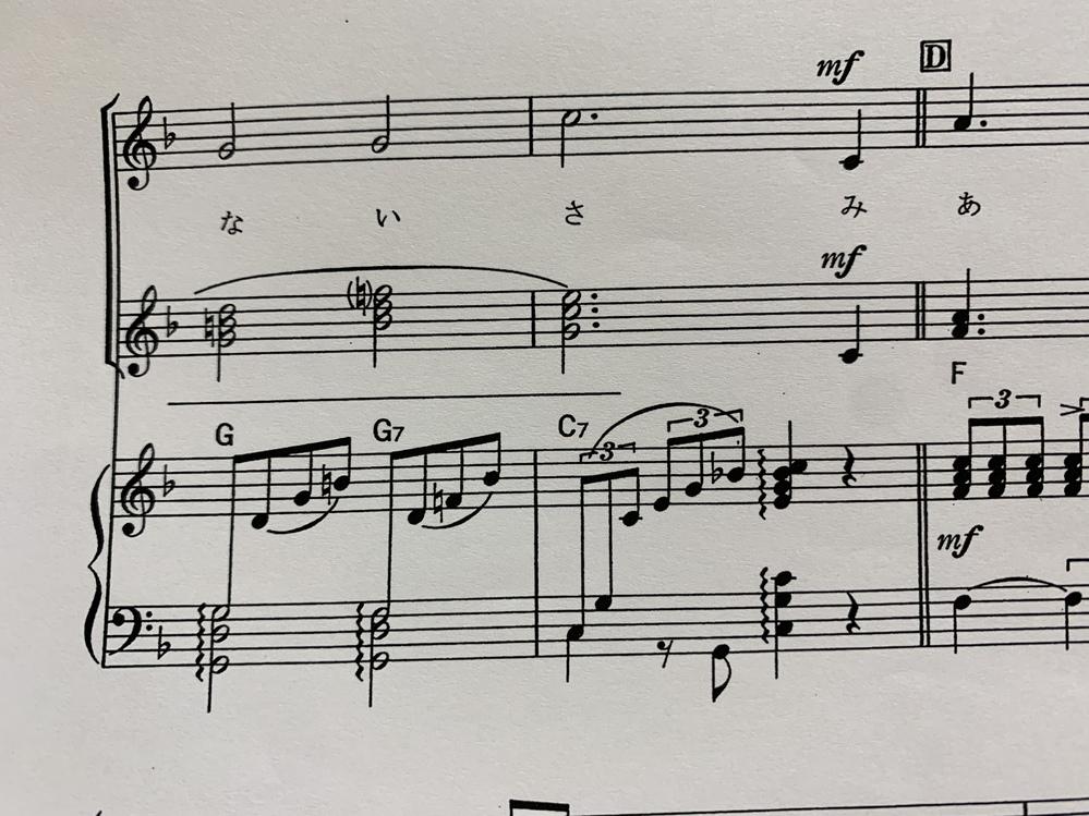 MuseScoreでピアノ伴奏で作っているのですが、この部分(下二段)が出来ません 教えてください.ᐟ.ᐟ 2小節目は上と下の音符が同じなのでかろうじて出来たのですが、1小節目はどうしても、下段の高いソが八分音符になってしまいます。 上段で作ったソを、control+shift+⬇️でやってみました。このやり方で2小節目は出来ましたが、1小節目下段の高いソは二分音符にしたいのです。 control+クリックの不表示?をやってみましたが、出来ませんでした。 説明がまとまらずすみません!