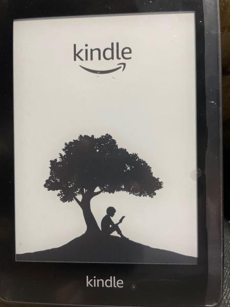 Kindleが起動しなくなりました! 再起動してもダメです。 これは故障ですか?