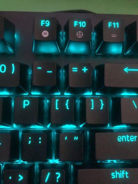 レーザーブラックウィドウv3プロを使っています。 -_のとこをシフト押しながら押すと=になり =+を押せば^これが出ます。 初期不良ですか?