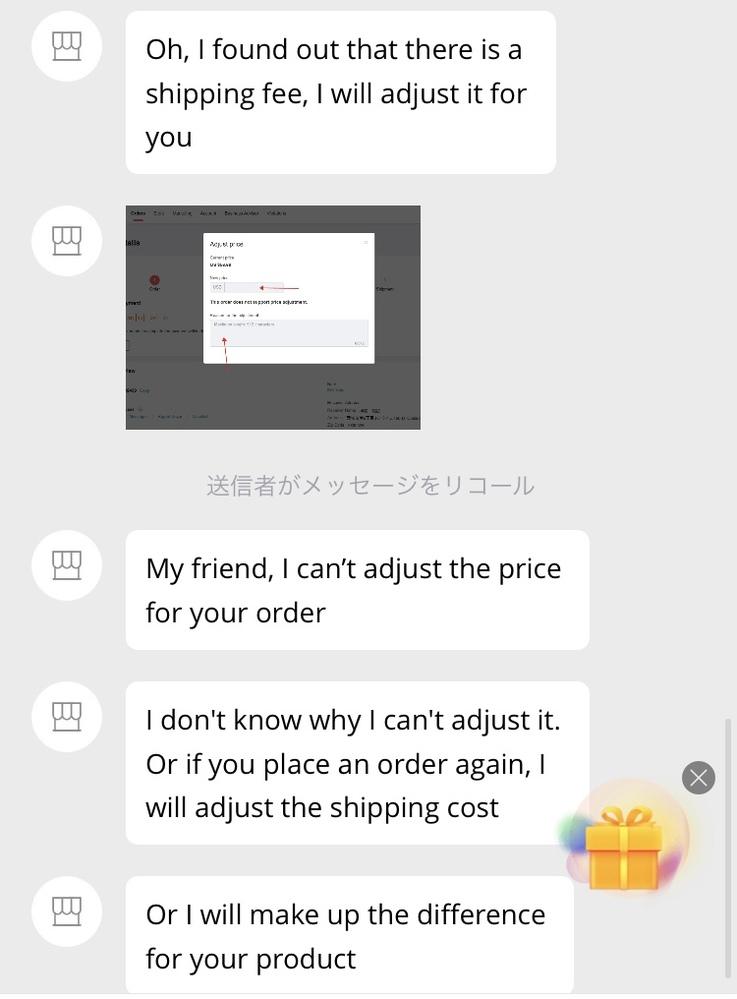 【至急】英語翻訳をお願いします。 アリエクスプレスでセラーに送料についてメッセージを送ったのですが、こう返信が来ました。何と言ってるのでしょうか?ご回答お願いします。