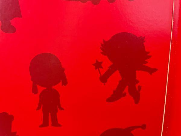 アンパンマンのキャラクターでこの2つのシルエットが誰なのか分からず、子供が何度も聞いてきます。 お助け下さい!!