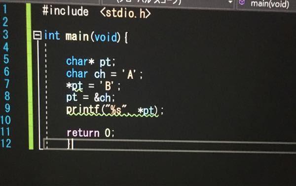 C言語のプログラミングについて このソースコードなのですが、エラーの原因がいまいちわかりません。どこをどう直したら良いか教えていただきたいです。visual studioを使っています。 ポインタを用いて文字をAからBに書き換えたいです。