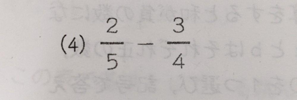 大至急、中学一年生のこの問題を解いていただける方探してます やり方、答え、(できれば)コツを教えてください どうぞよろしくお願いします