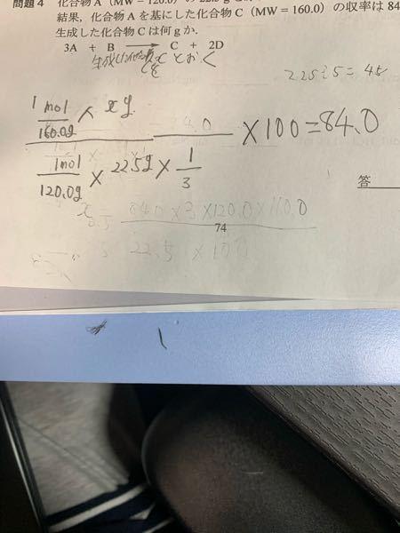 この式はどうやって移行すればいいのでしょうか?x=の形にしたいのですが、分からないので誰か教えて欲しいです、、