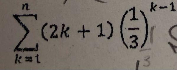 この数列の和がわかりません。 解説してくださる方いませんか?