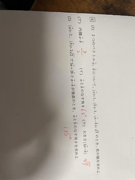 (2)の解説お願いします