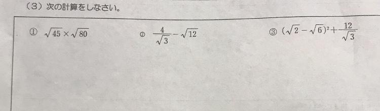 【早急にお願いします】 数学のレポートなのですが分からないので答えを教えてください