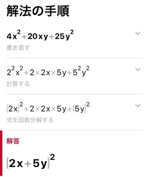 この式がこの答えになる理由がよくわかりません あいだの計算をわざわざしなくても解く方法とかはありませんかね、?