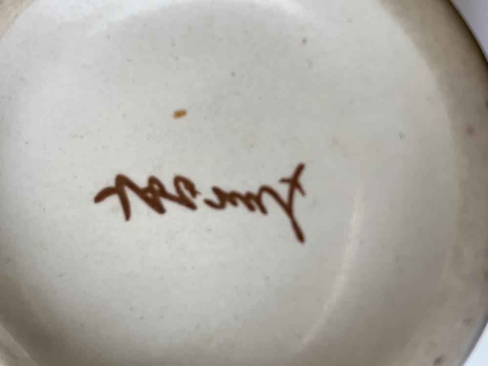 こちらのコップ 窯元不明なんですが、読める方いらっしゃいますか?