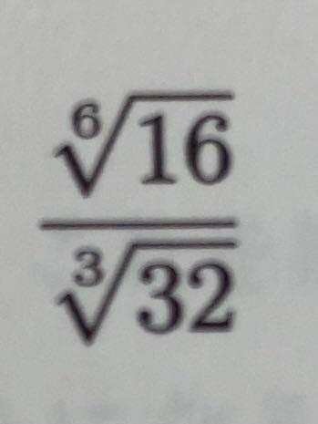 数学です 助けてください