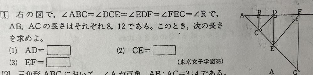 中3の相似の問題です。(3)が分かりませんでした。どなたか解説お願いします。 答えはEF=27√5/2となっていました。