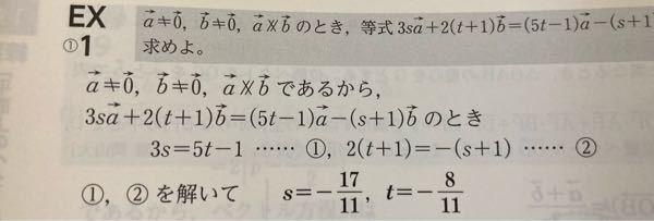この答えになる計算式がイマイチ理解出来ません。何方か詳しく教えていただけないでしょうか…?