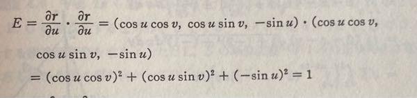 何でこの計算1になるんですか?わからないので教えてください