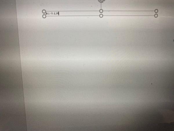 パワポについて教えてください。 フォント10.5にしてるんですがテキストボックスから作ってもこんなに小さな文字になります。どうすればいいでしょう
