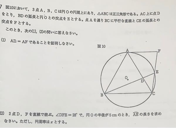 中学数学です 解き方を教えてください