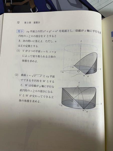 この問題の式などはわかるのですが、切り取られ方がわかりません。解説お願いします。