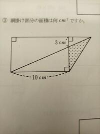 小学6年生の算数の問題です。 回答がおわかりになる方、解説お願い致します。