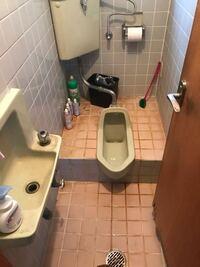 和式から洋式トイレにしたら、お金いくら位かかりますか?お願いします 、