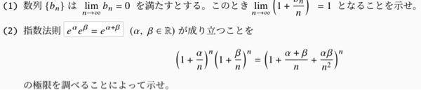 (2)の示し方を教えて頂きたいです