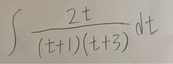 この問題の答えを教えてください!