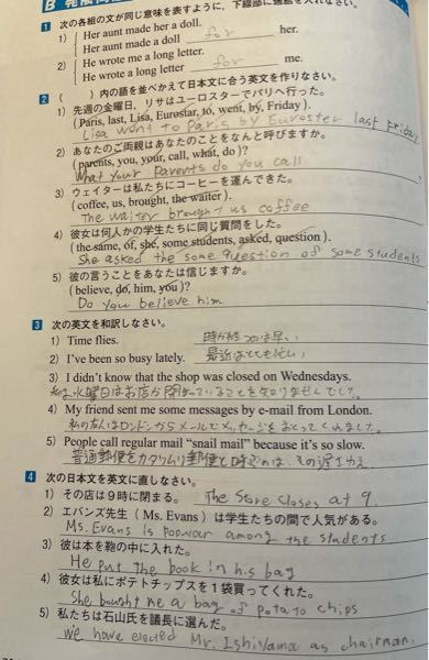 この英語は正しいでしょうか??詳しい方教えて下さい。宜しくお願い申し上げます。