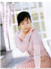 最近斉藤由貴さんにハマった20代男子です。 この画像の出典元の雑誌の詳細が分かる方がいらっしゃいましたら教えていただけると幸いです