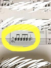 ヘ音記号でこの音符はなんですか。