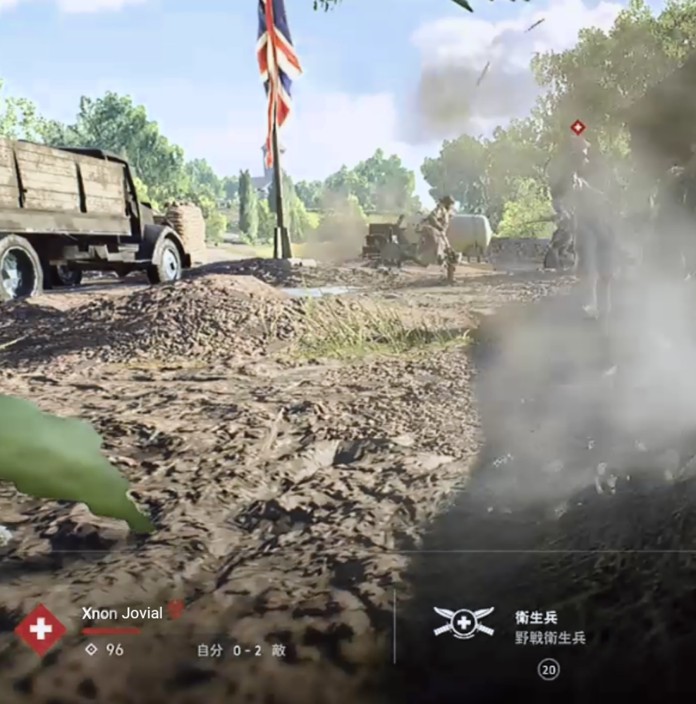 Xbox で バトルフィールド5 (BF5)にハマって遊んでいたのですが、FPS初心者で中々当てられず……。 今日も外して返り討ちに合いました。スポーンしたら出会い頭でした。 すると、死んでいるのにずーっと屈伸と銃で打たれ(死体撃ち)続けました。真上まで来て屈伸と死体撃ち、画面が消えるまで。 なぜ死んでいるのに撃ったり屈伸したりするのですか?ダメージは入りませんよね?