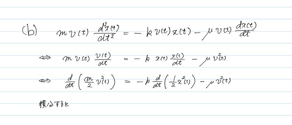 この式からエネルギーの関係式を導出したいのですが、1番右の項が厄介です。どうすれば良いのでしょうか?ご教授お願いします。
