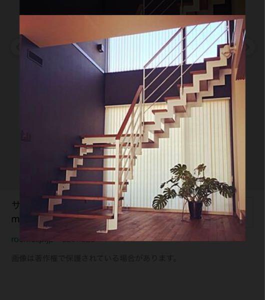 住友林業で家を建てたお友達の家に行ってきました。 ぱっと見でわかるくらい色んな所の窓が大きく窓...