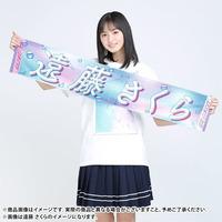 乃木坂46真夏の全国ツアー2021の宮城公演に参加します。ライブに参加するのは初めてでよく分からないのですが、 グッズ販売はいつから、どのように行われるのですか?