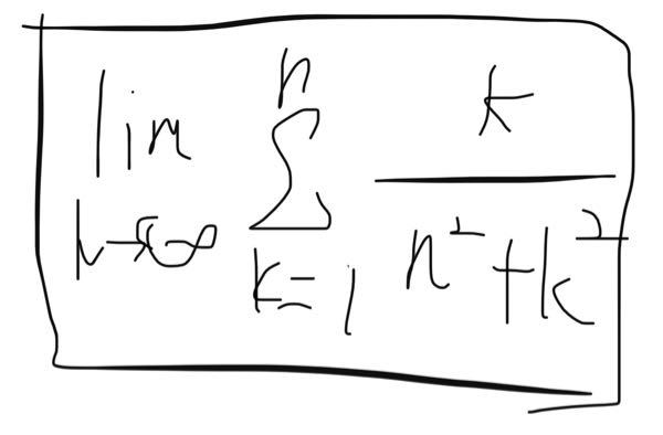 数学Ⅲの「区分求積法」の問題ですが、わかる方解説よろしくお願いします。 (画像の字が汚くて申し訳ございません。)