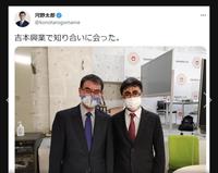 これが許される日本は、なんて素晴らしい国なのであろうか?