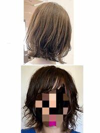 パーマ失敗しました 昨日、美容室でくびれボブにしたいと美容師さんに相談しました。 パーマをかけた方がセットが楽だよとの事でお願いしたのですが、収拾がつかないくらい違う髪型になりました。 添付した画像の通りで、上の画像を見本として見せましたが下の画像として完成されました… 長さの違う髪がいろんな方向にカールしています涙  朝から何度も試行錯誤してセットをしてみていますが、オイルやワックスを付け...