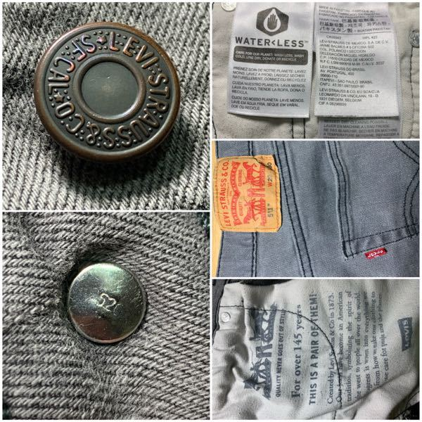 Levi'sに詳しい方教えて下さい。 大阪の古着屋で1700円ほどで購入したのですが、こちら何十年代の物でしょうか? 調べてみましたが自分では よく分からずでした。 ボタン裏の刻印が3桁なので割と最近のものなのかと思っております。 ご回答よろしくお願いします。