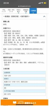 大学入試について 長崎県立大学について 共通テストって4科目だけで良いのですか? 本来、6科目だと思うのですが。
