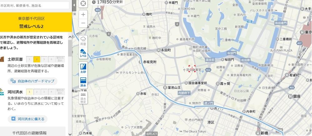 ハザードマップ yahooの地図に詳しい人にお聞きします。 https://weather.yahoo.co.jp/weather/levelmap/?lat=35.67588899999893...